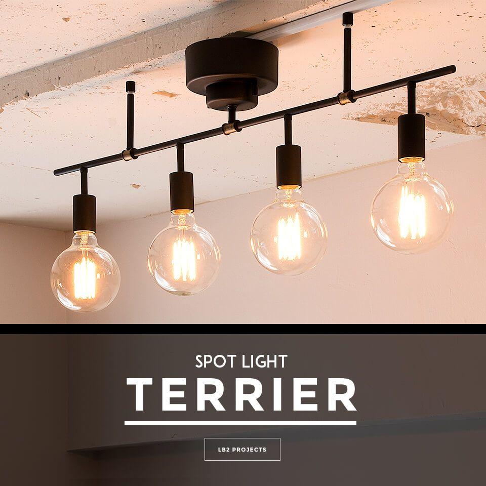 楽天市場 シーリングライト 4灯 Terrier テリア おしゃれ 照明 Led