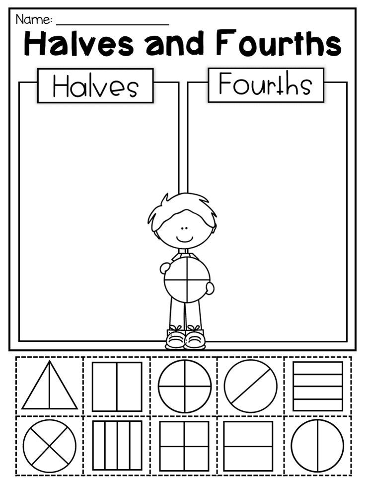 First Grade Fractions and Partitioning Worksheets | TpT Math Lessons ...