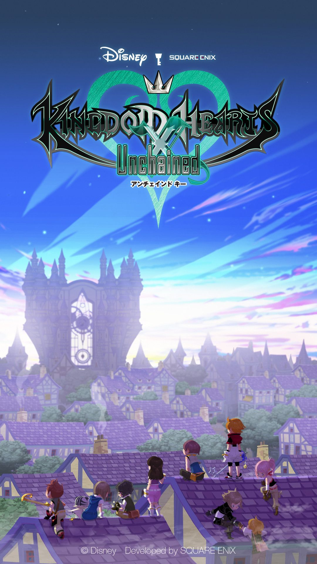 Kingdom Hearts Wallpaper Iphone X In 2020 Kingdom Hearts Wallpaper Roxas Kingdom Hearts Kingdom Hearts