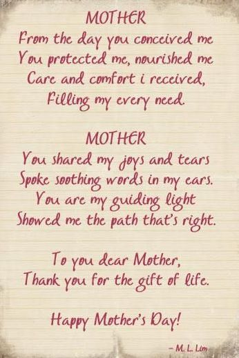 Thank You Mother Quotes : thank, mother, quotes, Happy, Mothers, Thank, Quotes, Heaven, Quotes,, Mother, Poems