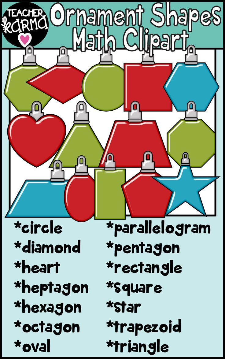 teachers click on the pin to grab your christmas ornament shapes math clipart  [ 736 x 1174 Pixel ]