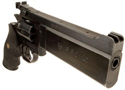 PPC target pistol