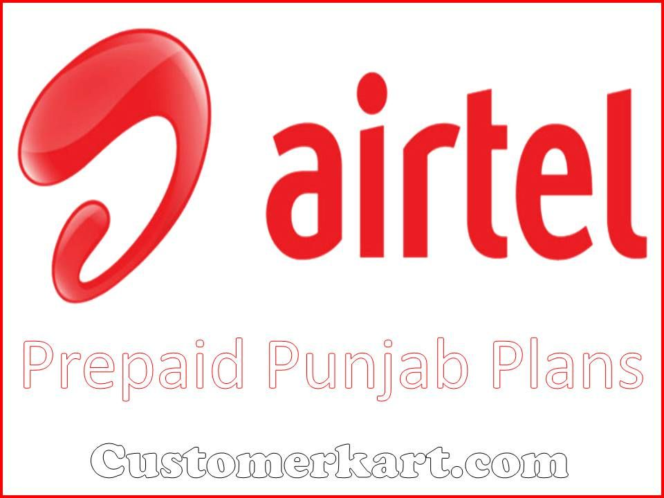 adaa63f58ce24fa50acac836b8aa236f - How To Get Call Details Of Other Airtel Prepaid Number