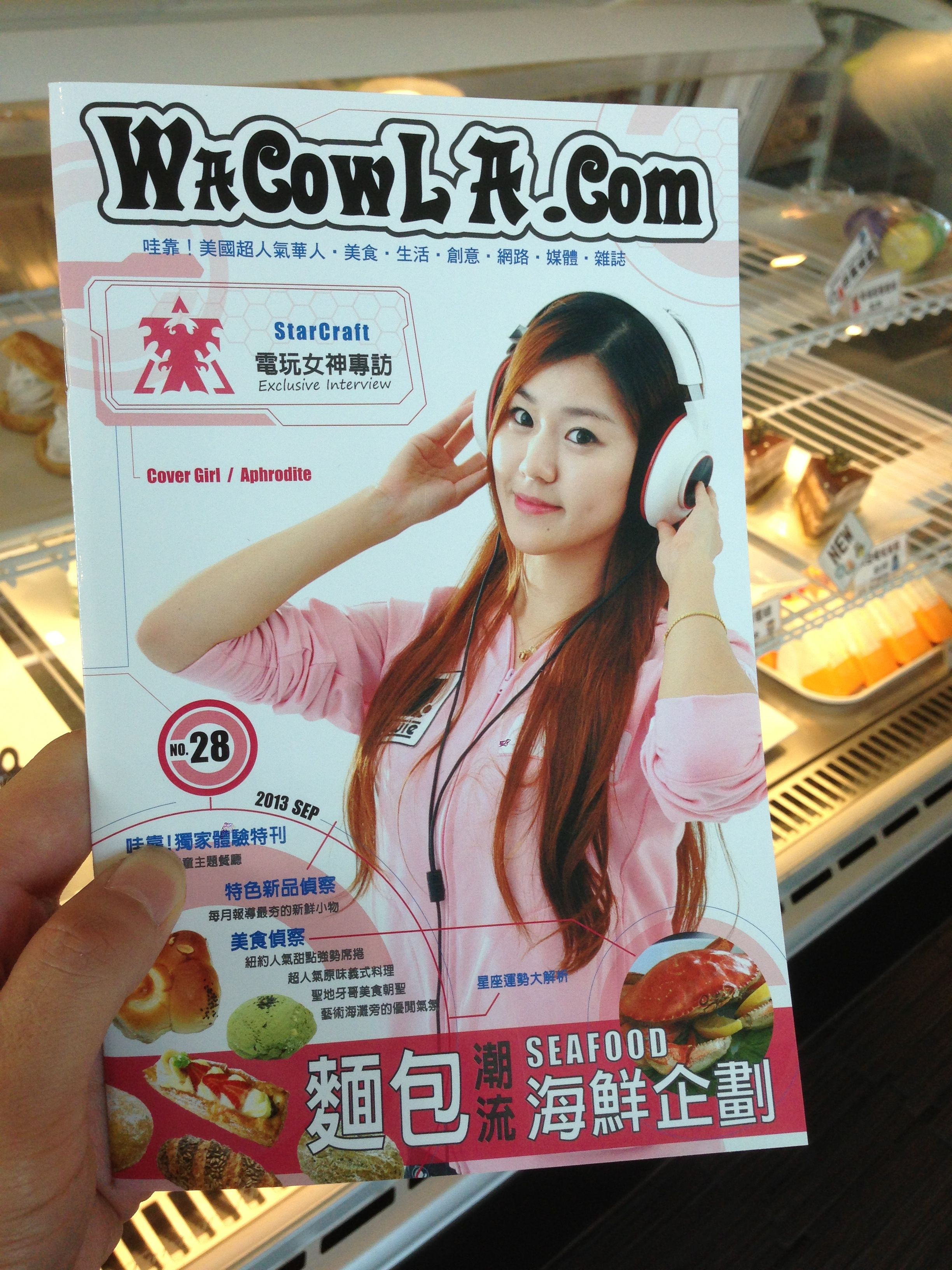 WACowLA SEP issue is out !! SEAFOOD Recon!!