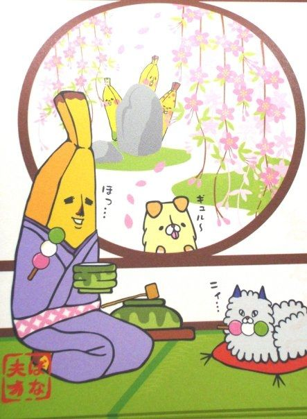BANAO-❤香蕉先生❤