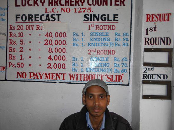 Shillong Teer Result Chart | milan turi | Shillong