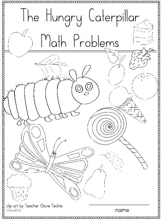 THE VERY HUNGRY CATERPILLAR MATH PROBLEMS   Classroom Ideas ...