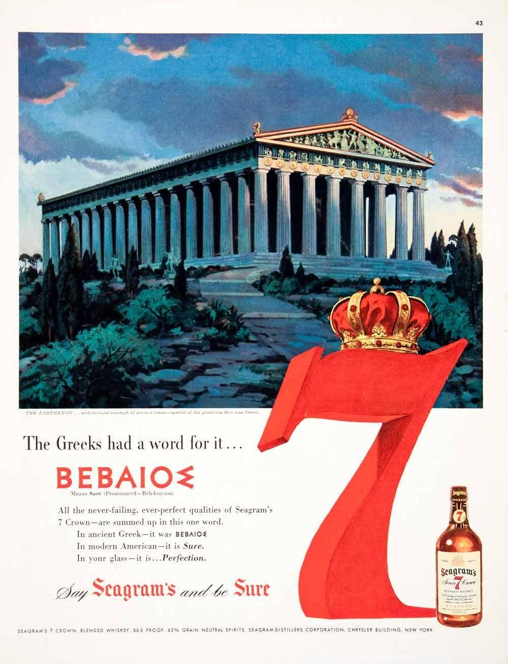 1952 Ad Seagrams Seven Blended Whiskey Greek Parthenon Architecture