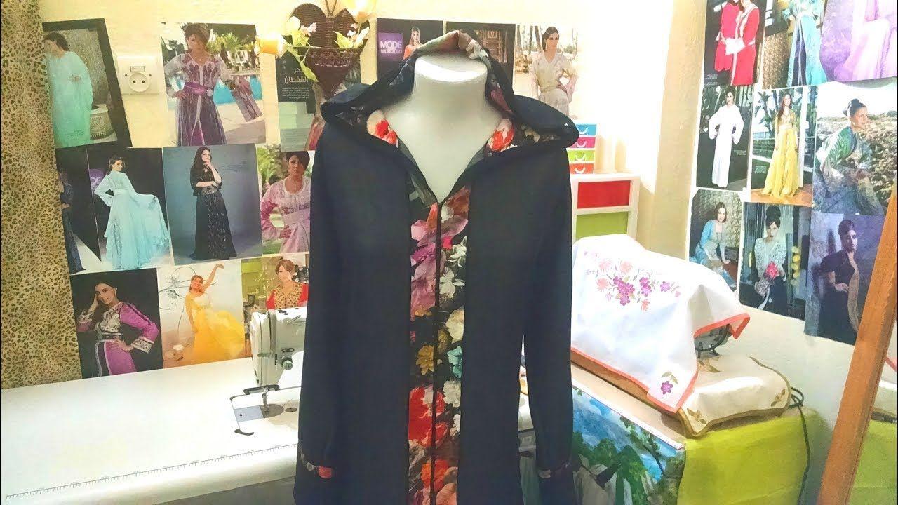 من تصميمي جلابة عصرية ربيعية صيفية بثوب الجينز والموسلين Youtube Kimono Top Kurti Women S Top