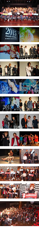 KG-PRODUCE・RAIN GROUP・GROUP NINE 合同新年会!!#ホスト #ホストクラブ #ホストマガジン #ホスマガ #HOSTMAGAZINE #HOST #ROMEOandJULIET #ロミオアンドジュリエット #歌舞伎町