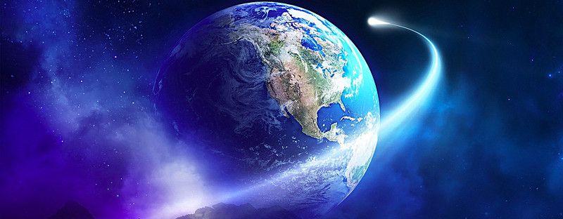 كوكب جسم سماوي غلوب الأرض الخلفية Save Mother Earth Landscape Poster Earth