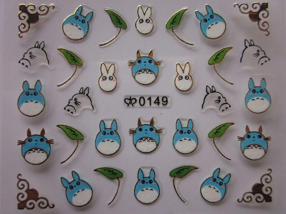 Adesivi unghie anime totoro miyazaki finiture in oro nail