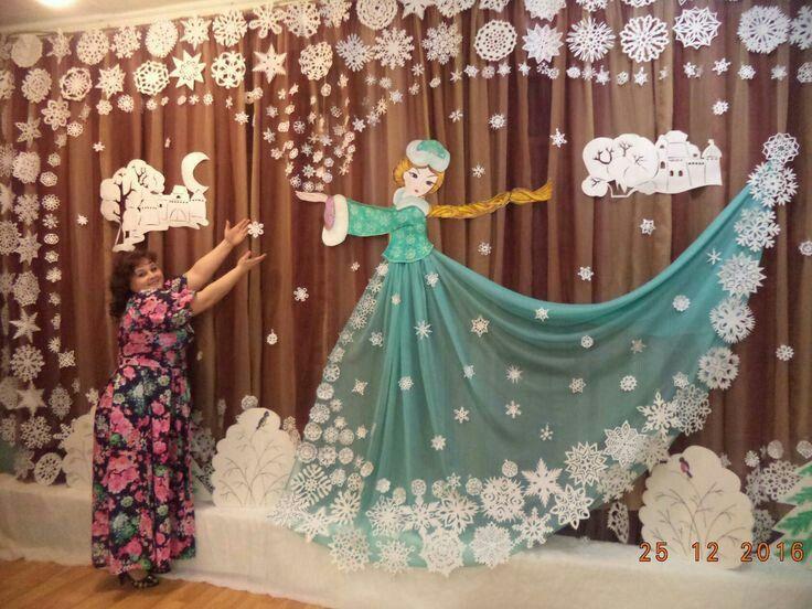 Usa cortinas de tela para decorar tu fiesta party ideas - Decoracion en cortinas ...