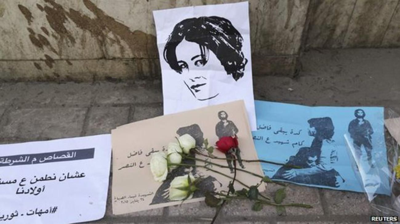 The trial has begun of an Egyptian policeman accused of killing an unarmed female activist.  Yassin Hatem Salahedeen, a 24-year-old police lieutenant, is charged with manslaughter over the death of Shaimaa al-Sabbagh.