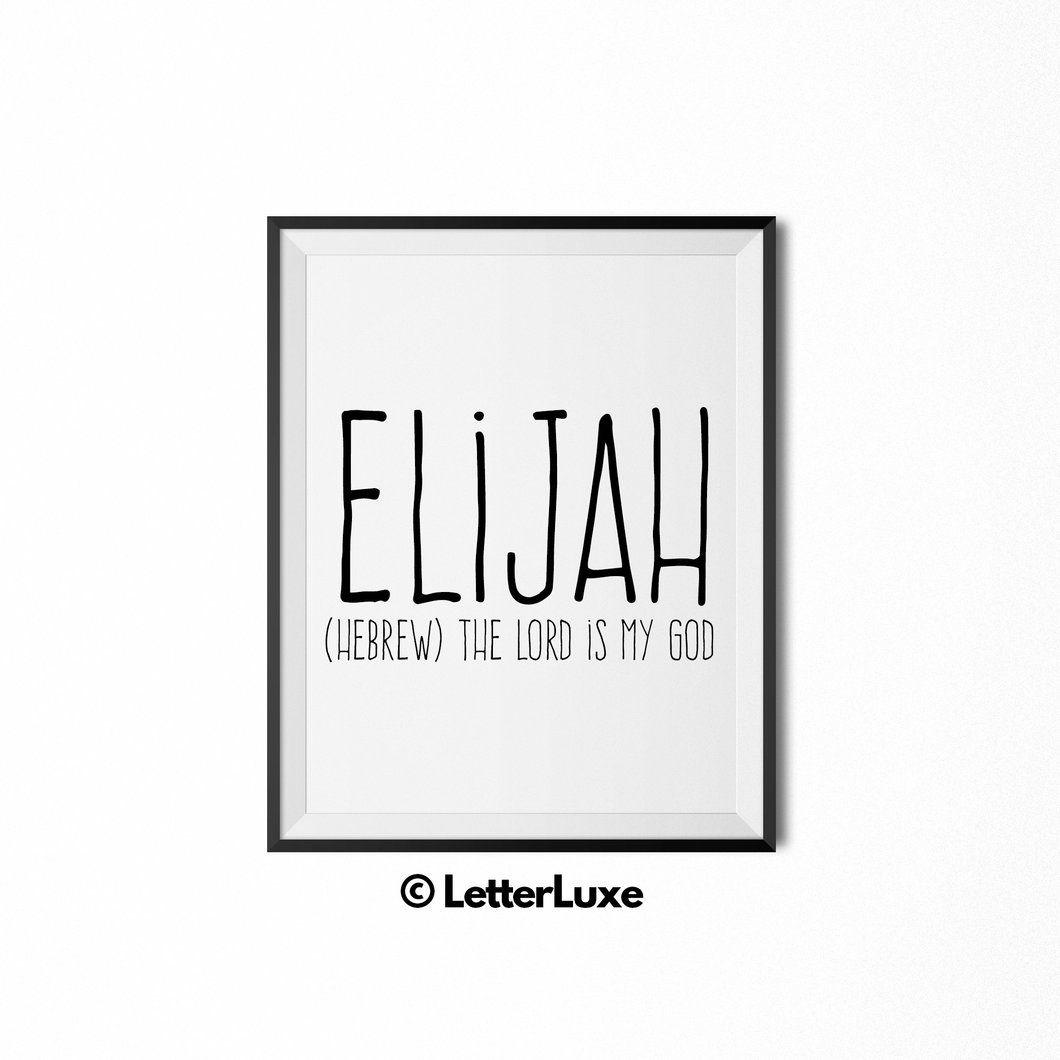 Elijah printable kids gift name meaning art names with