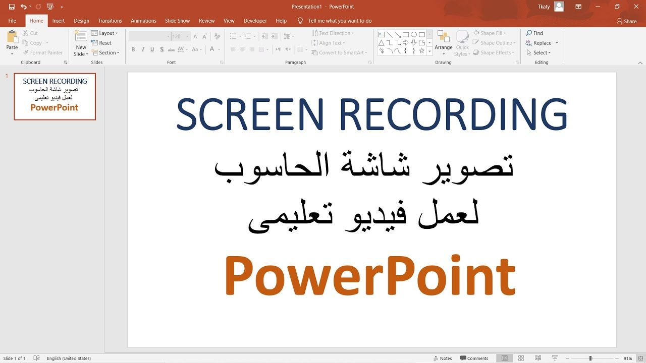 Pin By Amal Abdelrazek On Video Math Powerpoint Math Equations
