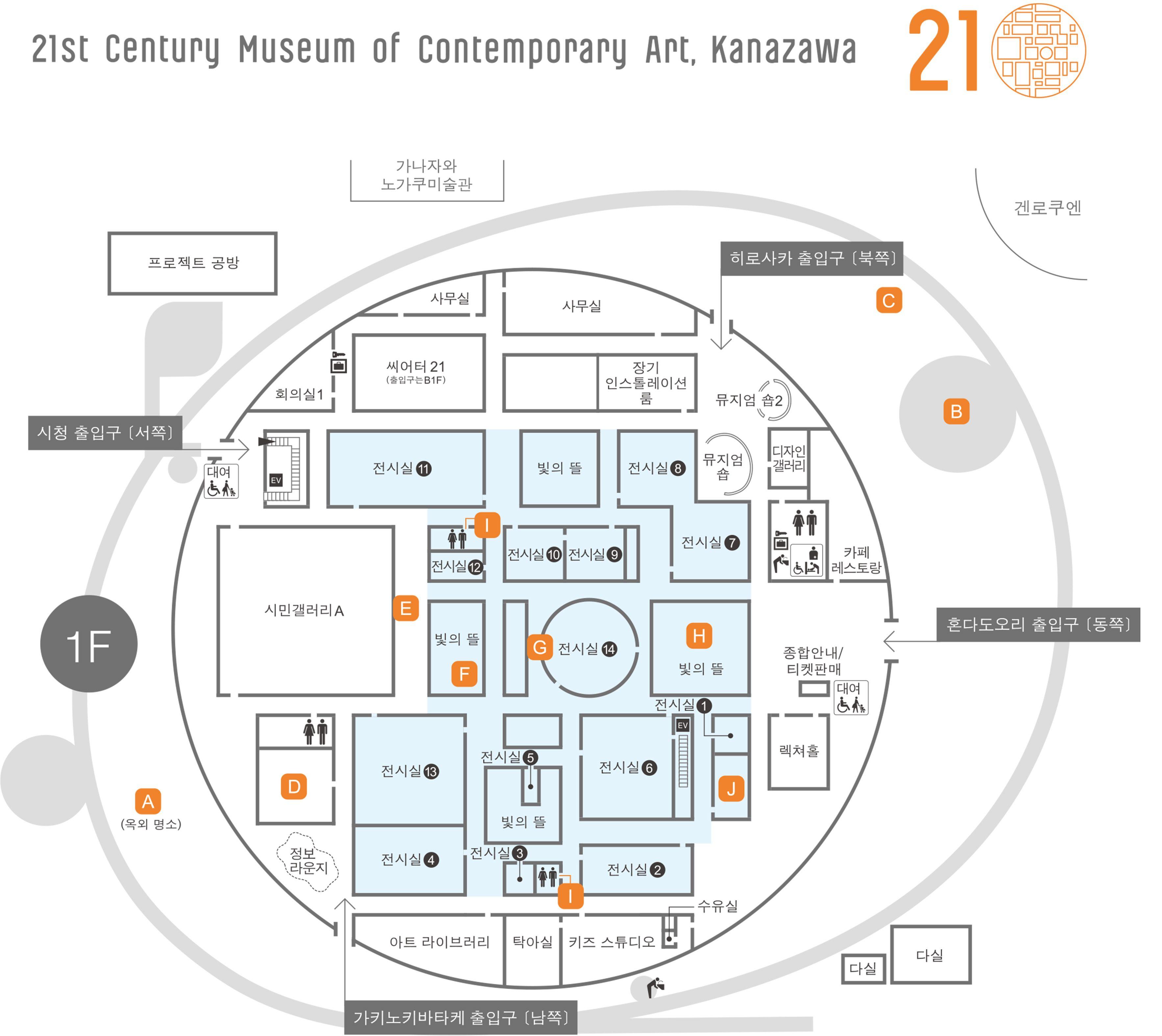 21st Century Museum of Contemporary Art, Kanazawa - Kazuyo Sejima + Ryue Nish...