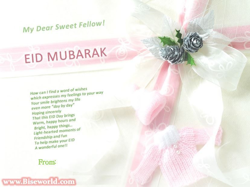 Great Husband Eid Al-Fitr Greeting - adb122e99154fb0802d0eb7936c39ef9  Perfect Image Reference_855720 .jpg