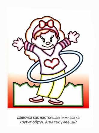 раскраска девочка для малышей распечатать бесплатно ...