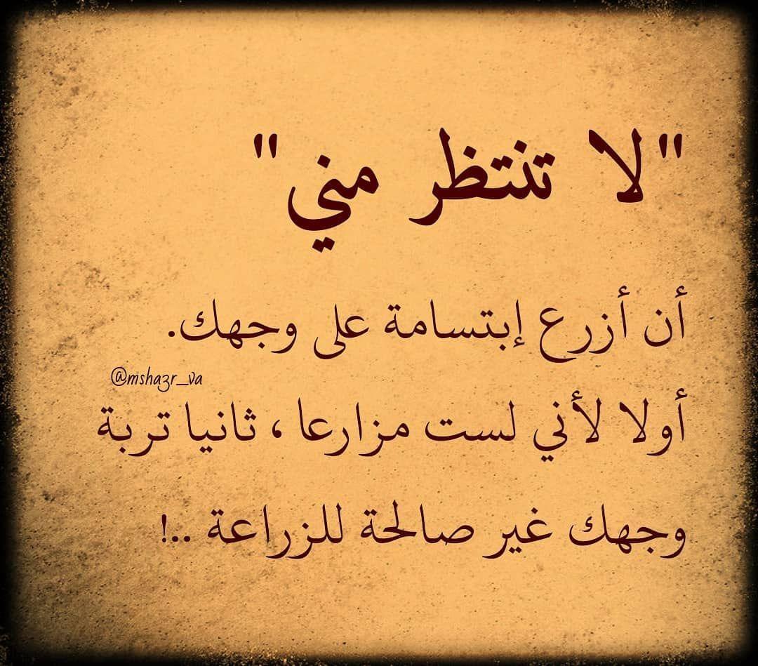 Msha3r Va Msha3r Va Msha3r Va Msha3r Va مشاعر برود احاسيس خيبة امل فولو مشاعر مبعثرة عشق غرام حب احبك اهتمام دلع Mood Quotes Quotes Words