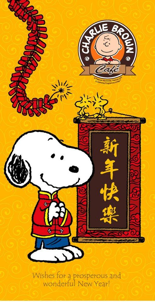 snoopy in kimono wishes for a prosperous and wonderful new year