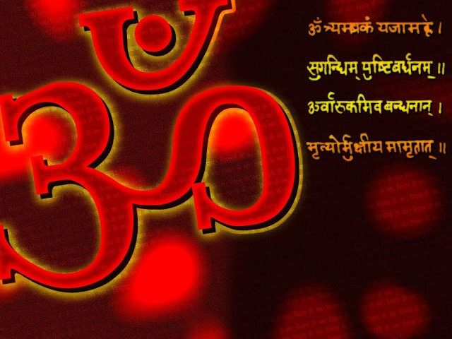 Om HD Wallpapers With Namah Shivaya Mantra Meaning Images
