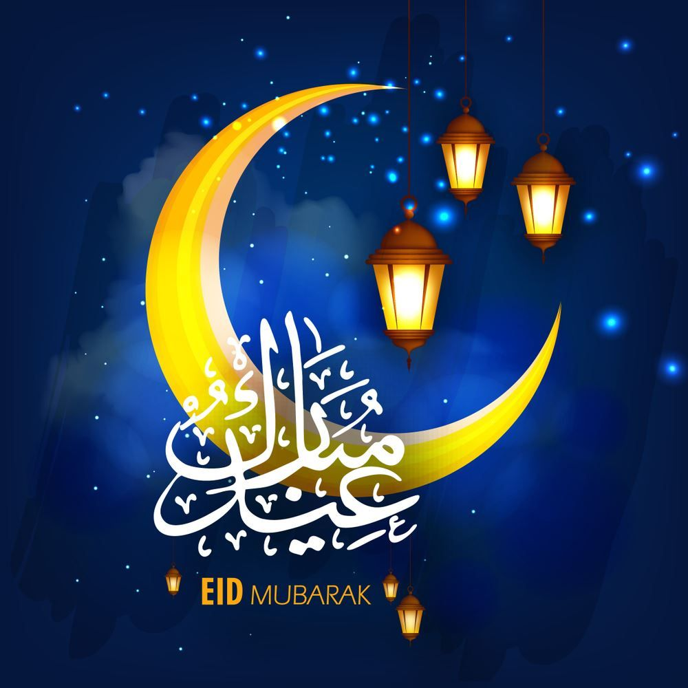 صور عيد الفطر 2020 اجمل صور تهنئة لعيد الفطر المبارك Eid Al Fitr Eid Mubarak Eid