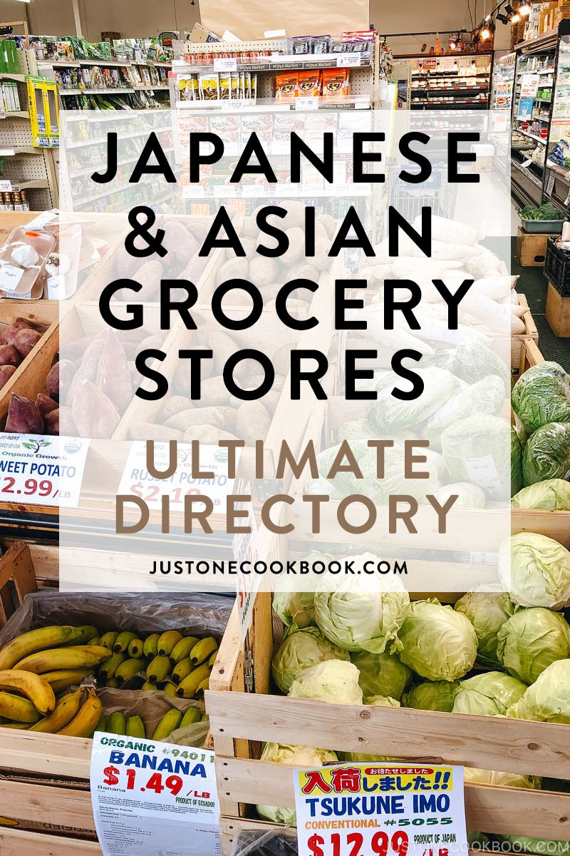 Japanese Grocery Stores Around The World Just One Cookbook Japanese Grocery Asian Grocery Asian Grocery Store