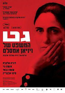 Pin On כרזות ובאנרים סרטים בעברית