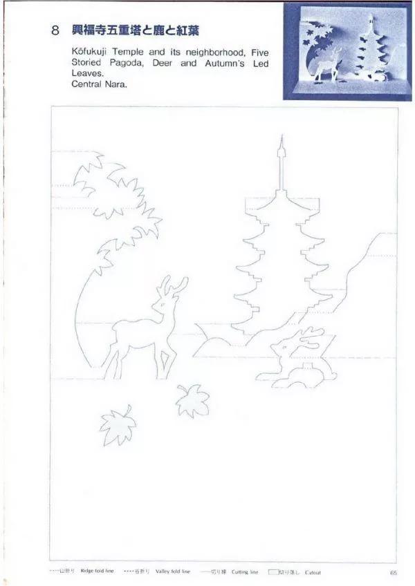 Новогодние открытки в технике киригами шаблоны, днем вмф