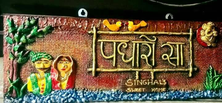 name plate papermache pinterest names name boards and name