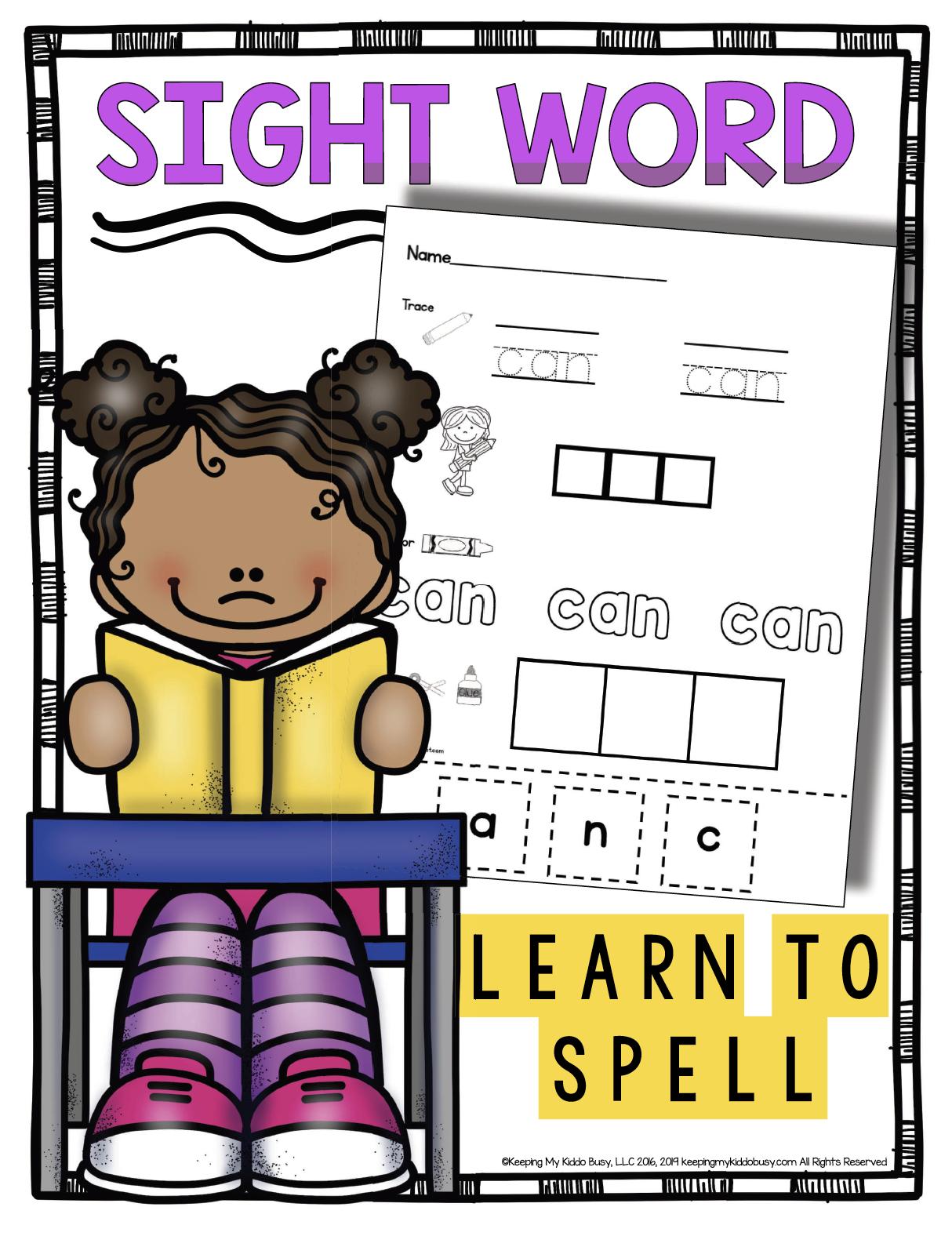 Sight Word Freebie Kindergarten Word Lists Word Wall Word