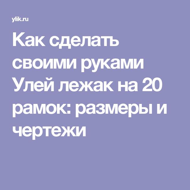Дизайн ногтей матовым гель лаком фото новинки 2018