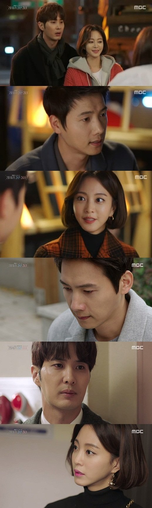 [Spoiler] 'Boy and Girl From the 20th Century' heart