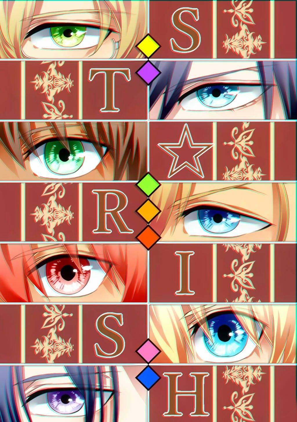 S.T.A.R.I.S.H Uta no prince sama, Otoya ittoki, Anime