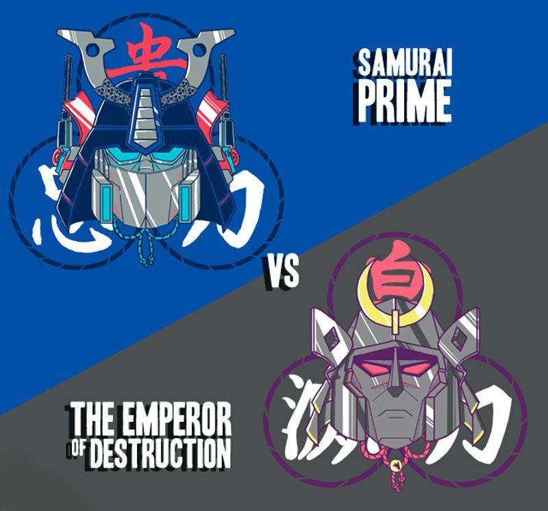 Samurai in Disguise T-Shirt Designed by TeeKetch