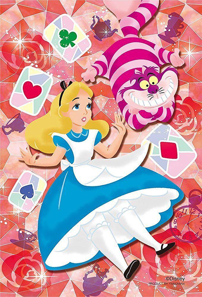 Disney Smile Disney S Alice In Wonderland Disney Alice