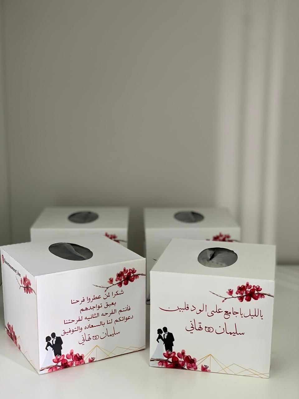 ثيمات زواج Valentine Wedding Card Wedding Reception Decorations Bride Shower