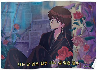 BTS V – Singularity 90s anime Poster by hanavbara