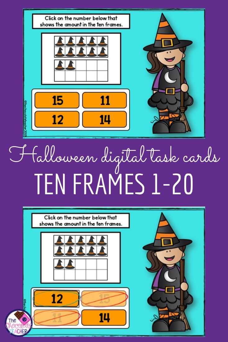 Ten Frames 1-20 Digital Boom Cards| Halloween Activity