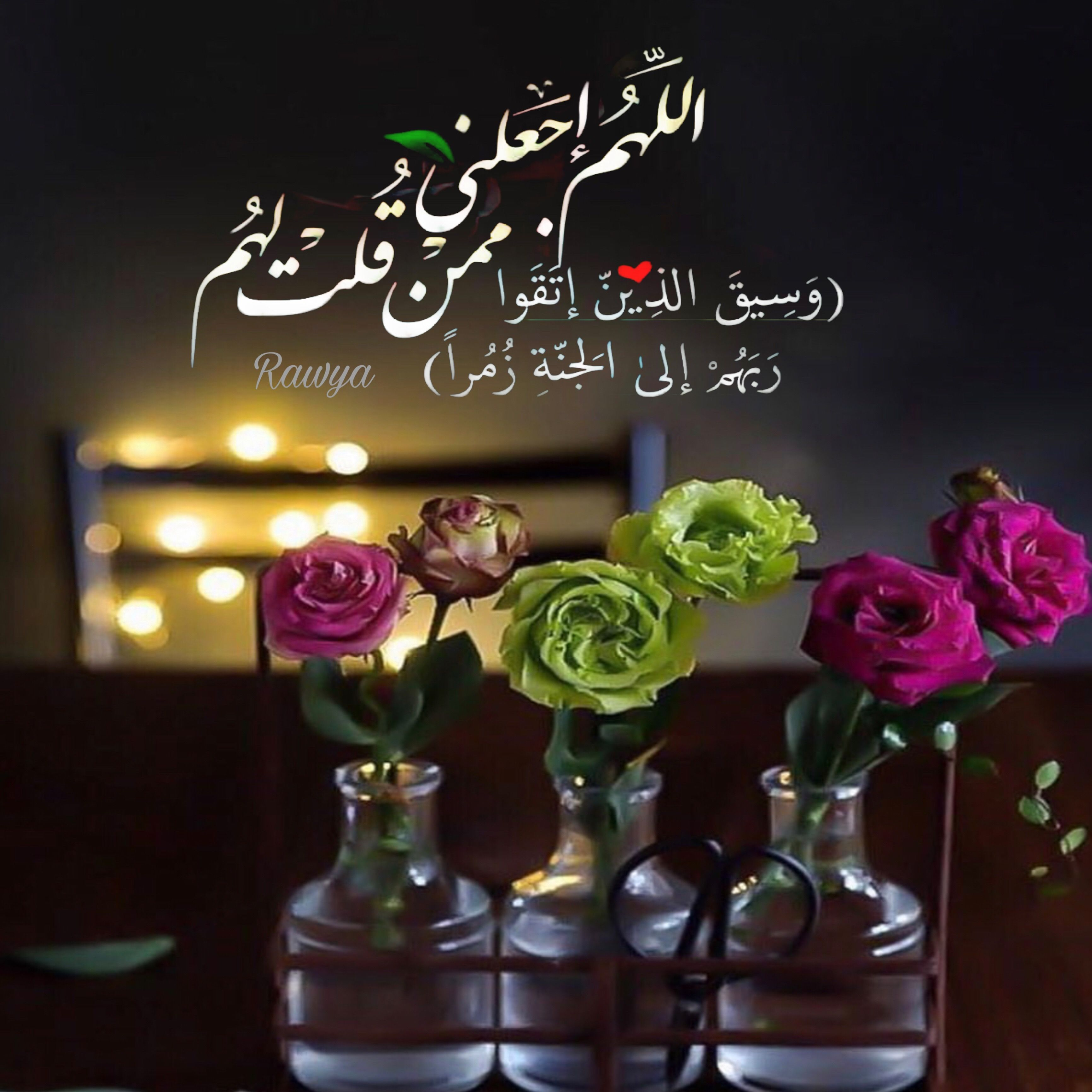 Pin By مسك الريحان On Deen Allah Nothing Without You Good Evening