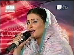 Free download pakistani remix songs by naseebo lal mp33gpmp4 free download pakistani remix songs by naseebo lal altavistaventures Image collections