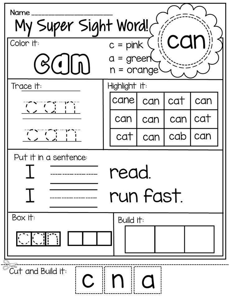 My Super Sight Words Worksheets (PrePrimer Words)   Student learning ...
