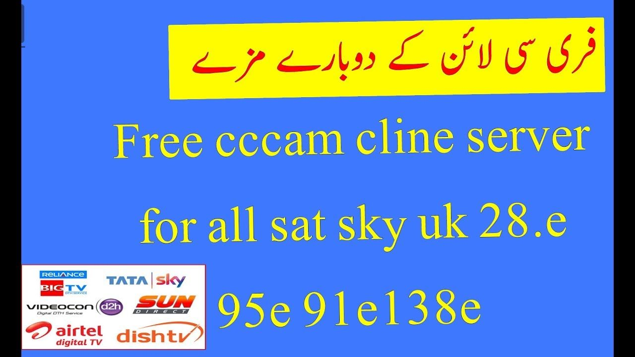 Free cccam server for all sat 28e and 95e | Cccam cline free | Videos