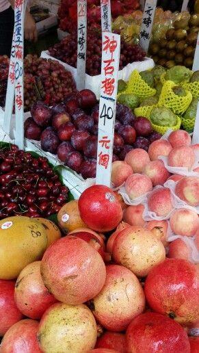 Huge variety of fruit.