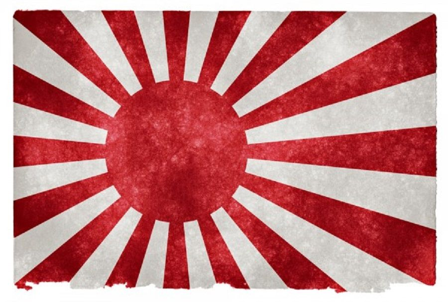 Japan S Nobility Of Failure In 1941 Japanese Flag Japan Historical Flags