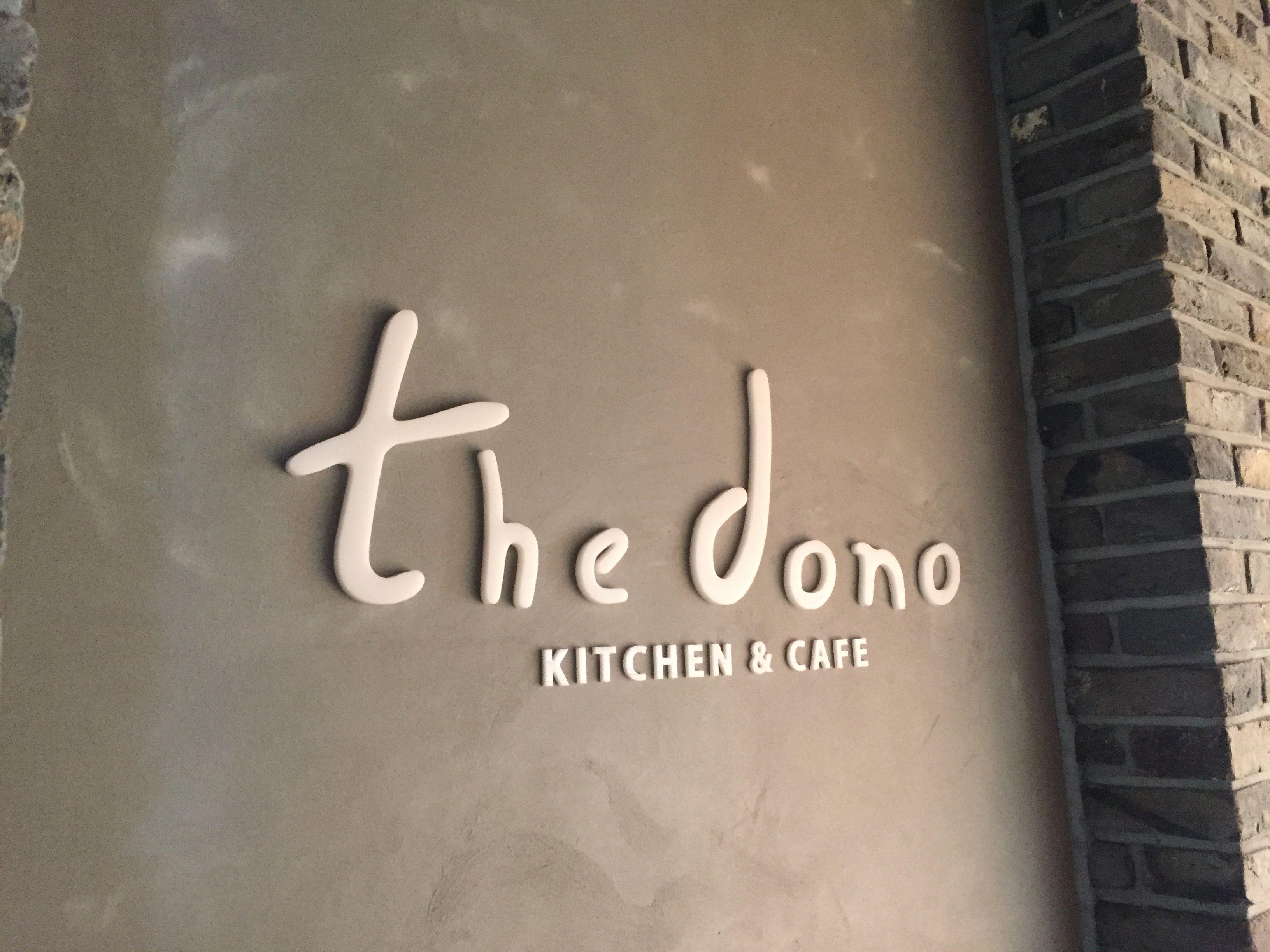 the dono restaurant fixed interior acryilc text ARTWORK INTERIOR