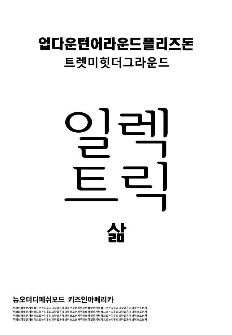 t212_hi_박가빈_w10_09