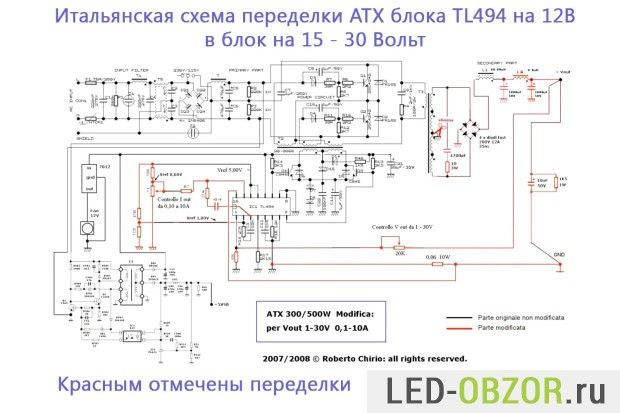 Tl494  U0441 U0445 U0435 U043c U0430  U0432 U043a U043b U044e U0447 U0435 U043d U0438 U044f  Datasheet  Tl494cn