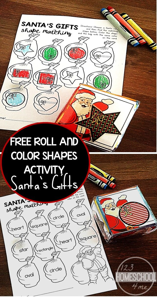 FREE Shapes Christmas Game - fun activity for helping preschool
